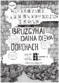 Poster by Alex Duma